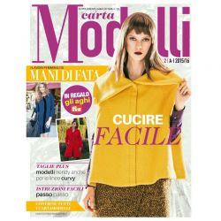 Cartamodelli 2 - A-I 2015/16